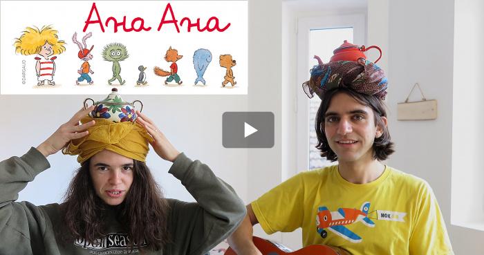 Комикс поредицата 'Ана Ана' с авторска песен